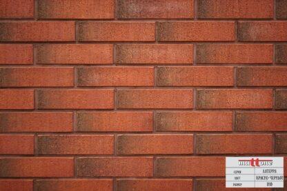 Кладка из облицовочного кирпича Mattone «Латерра Красно-Черный» 1НФ